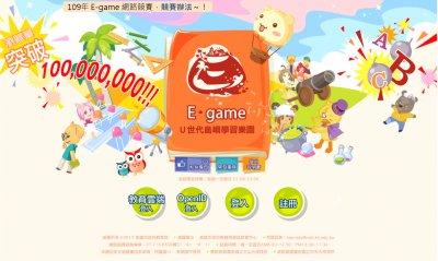 http://www.egame.kh.edu.tw/login